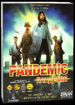 Настольная игра Пандемія (Pandemic) укр., фото 2