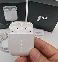 Беспроводные наушники i100 TWS блютус с функцией беспроводной зарядки кейса.