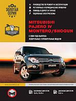 Mitsubishi Pajero IV / Mitsubishi Montero / Mitsubishi Shogun с 2006 года - Книга / Руководство по ремонту