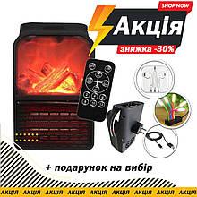 Портативний обігрівач з пультом Flame Heater 500 Вт 4000981821