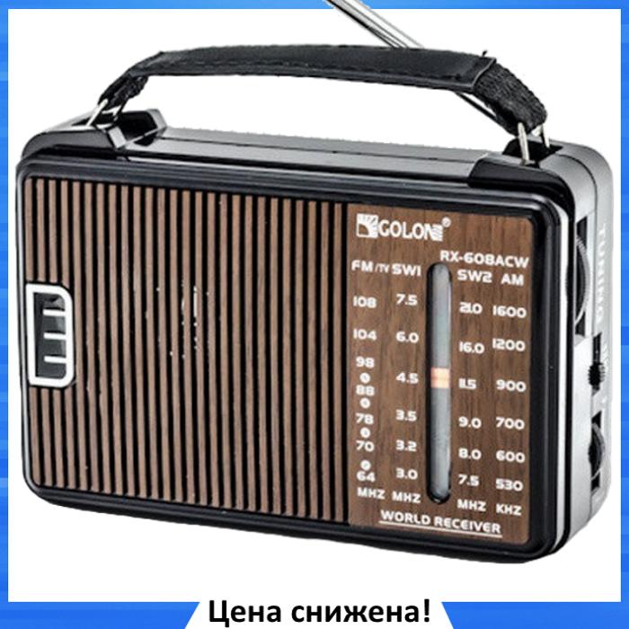 Радиоприемник GOLON RX-608AC - всеволновой радиоприемник AM/FM/TV/SW1-2