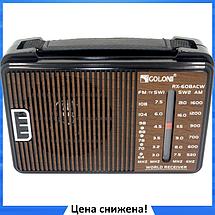 Радиоприемник GOLON RX-608AC - всеволновой радиоприемник AM/FM/TV/SW1-2, фото 2