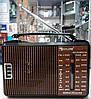 Радиоприемник GOLON RX-608AC - всеволновой радиоприемник AM/FM/TV/SW1-2, фото 4