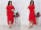 Женское платье Белуника №8022, фото 2