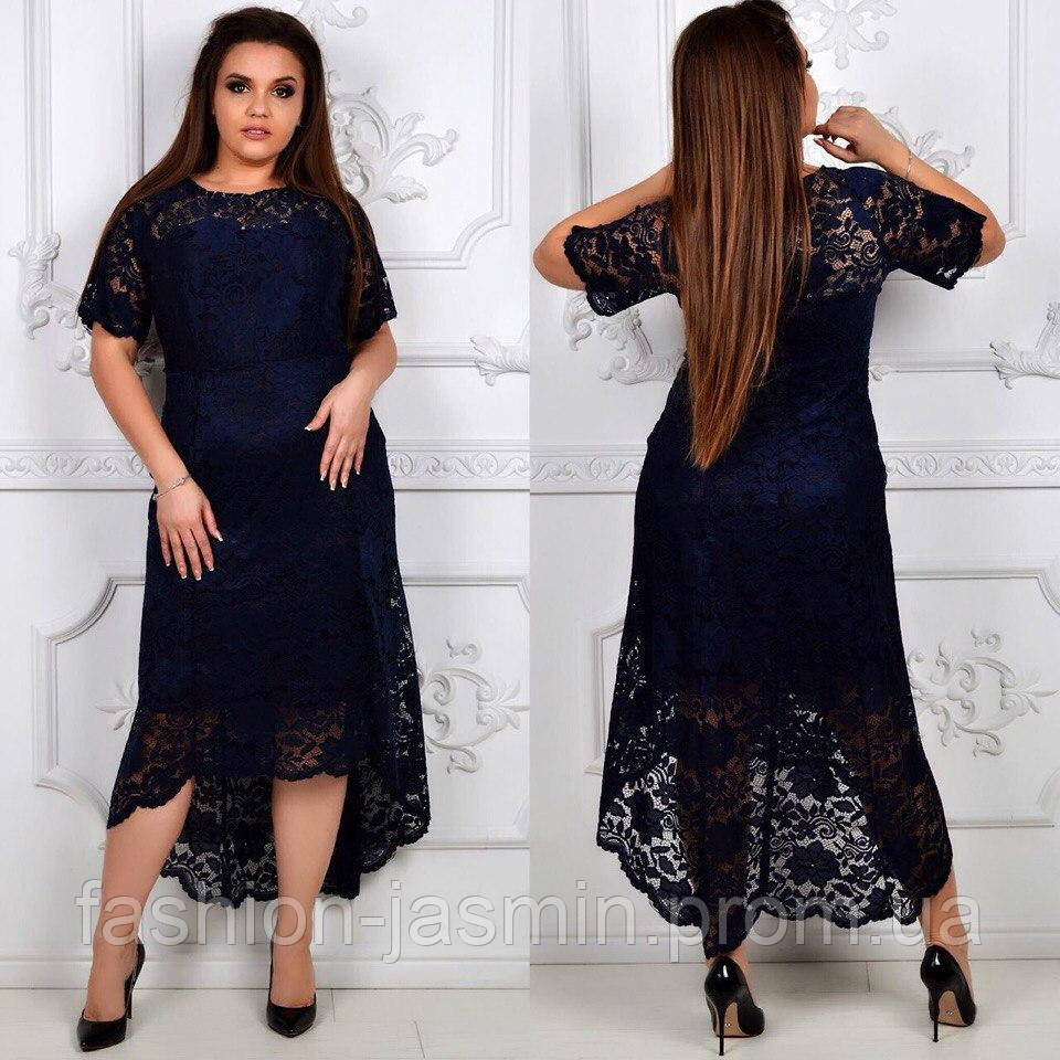 Женское платье Белуника №8022