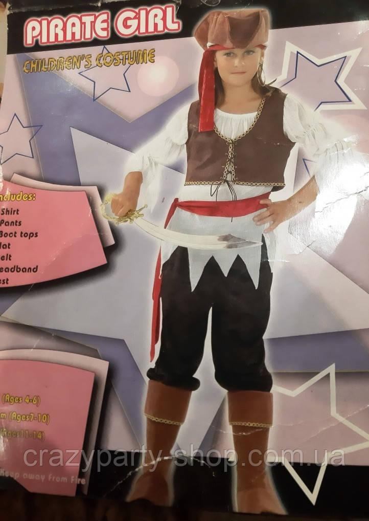 Карнавальный костюм Пиратка 128-134 см б/у