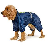 Дождевик для собак Природа «Rain» (Рейн) №1, 24,5 см (синий)