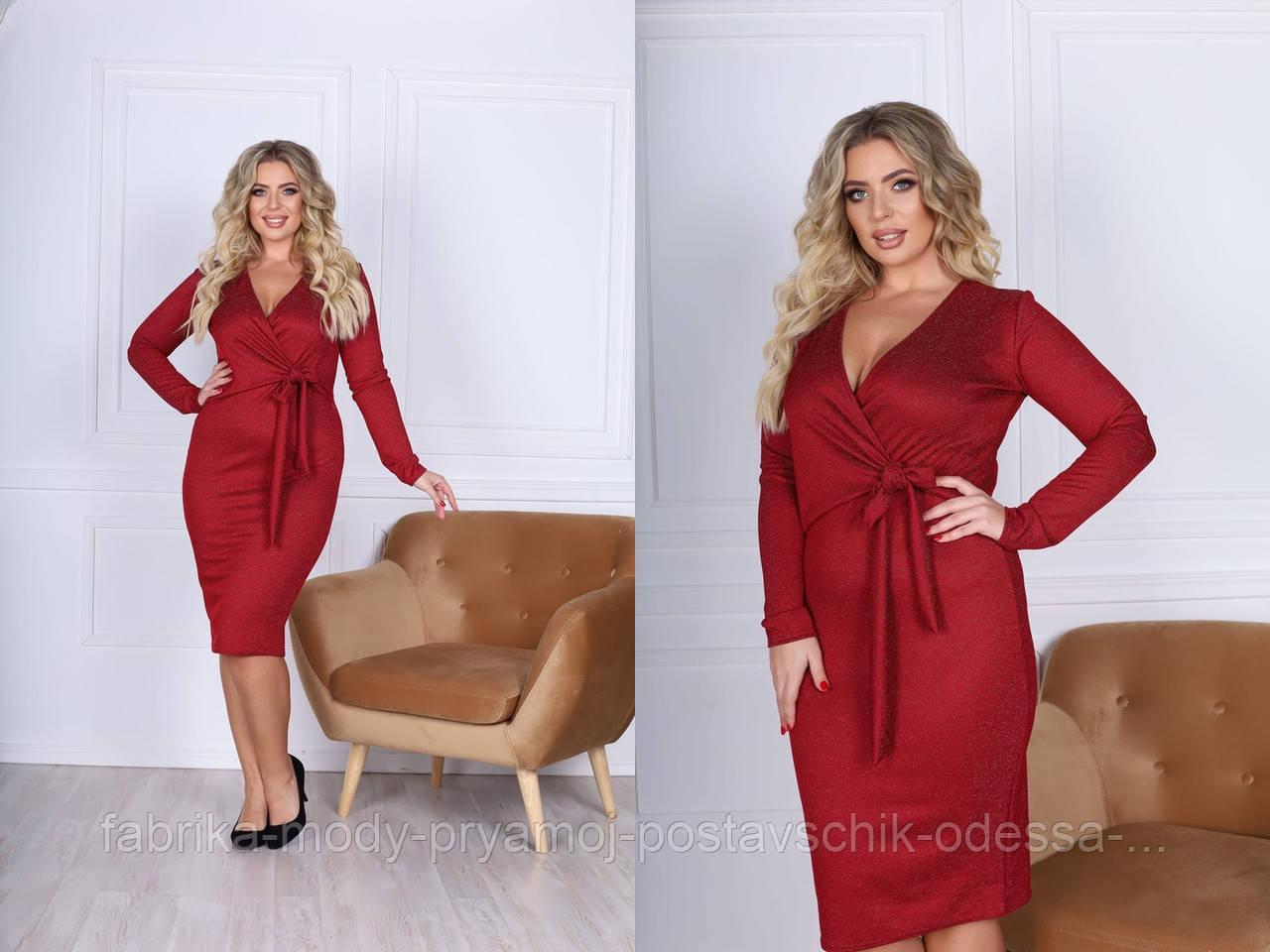 Женское платье Белуника №565 р46-54