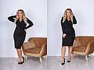 Женское платье Белуника №565 р46-54, фото 2