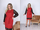 Женское платье Белуника №564 р48-58, фото 2
