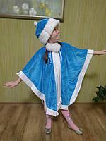 Детский костюм Снегурочки  - Пончо, фото 1