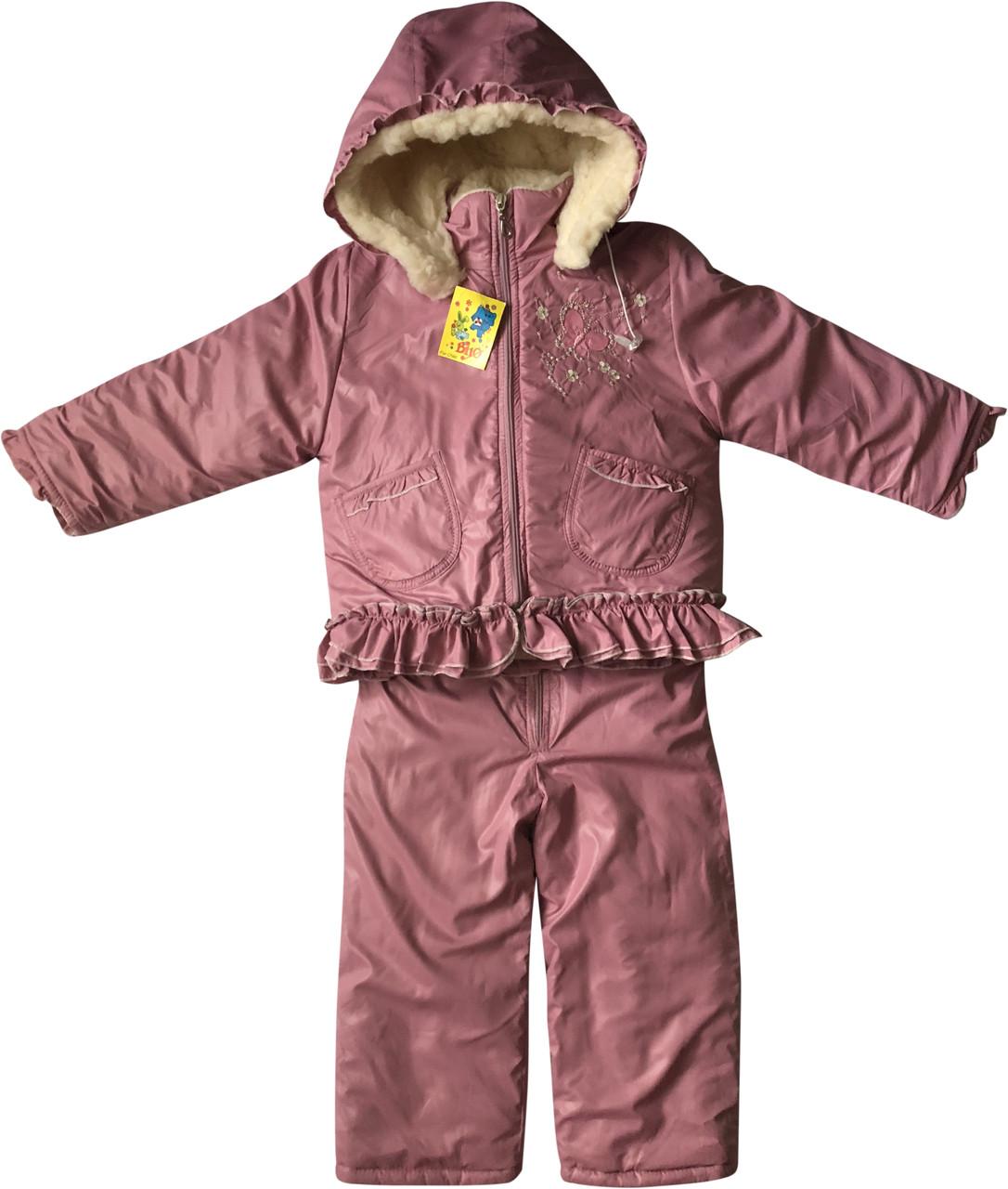 Зимовий комбінезон на дівчинку ріст 92 1,5-2 роки для малюків дітей дитячий роздільний пудровий рожевий