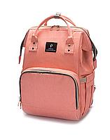 Рюкзак-органайзер для мам 2Life MomBag Pink n-226, КОД: 1638362