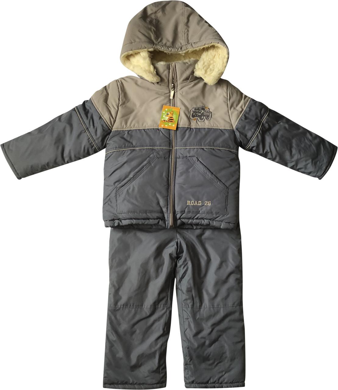 Детский зимний комбинезон на мальчика рост 104 3-4 года для детей раздельный серый