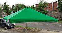 Торговый зонт б/у 4х4 метра, фото 2