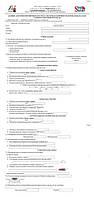 *Опросный лист* для  расчета стоимости и производительности Вашей  гелиосистемы SintSolar