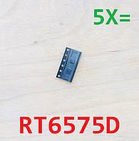 Микросхема RT6575DGQW / RT6575D 5X= оригинал