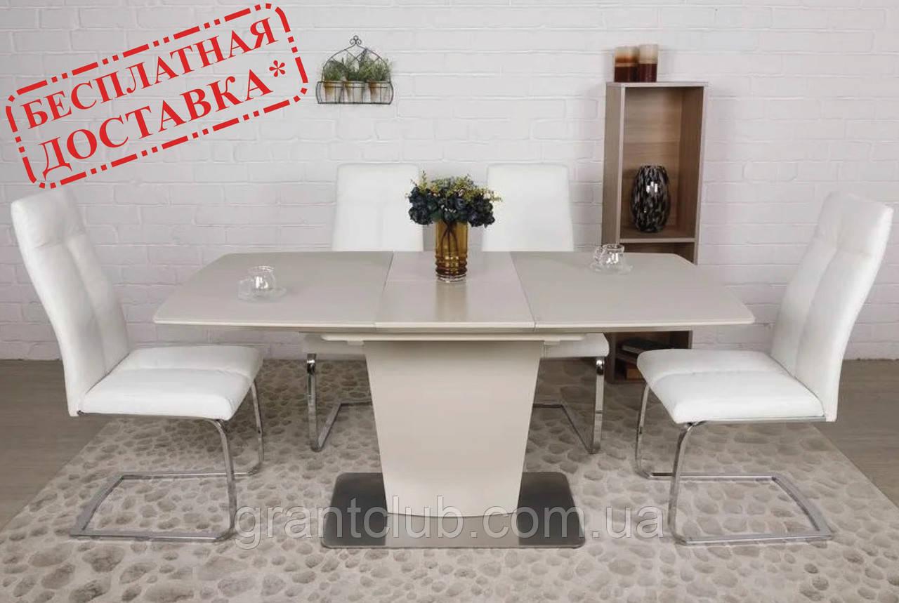 Обеденный стол CHICAGO (Чикаго) 140/185*90 капучино матовое стекло Nicolas (бесплатная доставка)