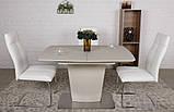 Обеденный стол CHICAGO (Чикаго) 140/185*90 капучино матовое стекло Nicolas (бесплатная доставка), фото 2