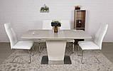 Обеденный стол CHICAGO (Чикаго) 140/185*90 капучино матовое стекло Nicolas (бесплатная доставка), фото 4
