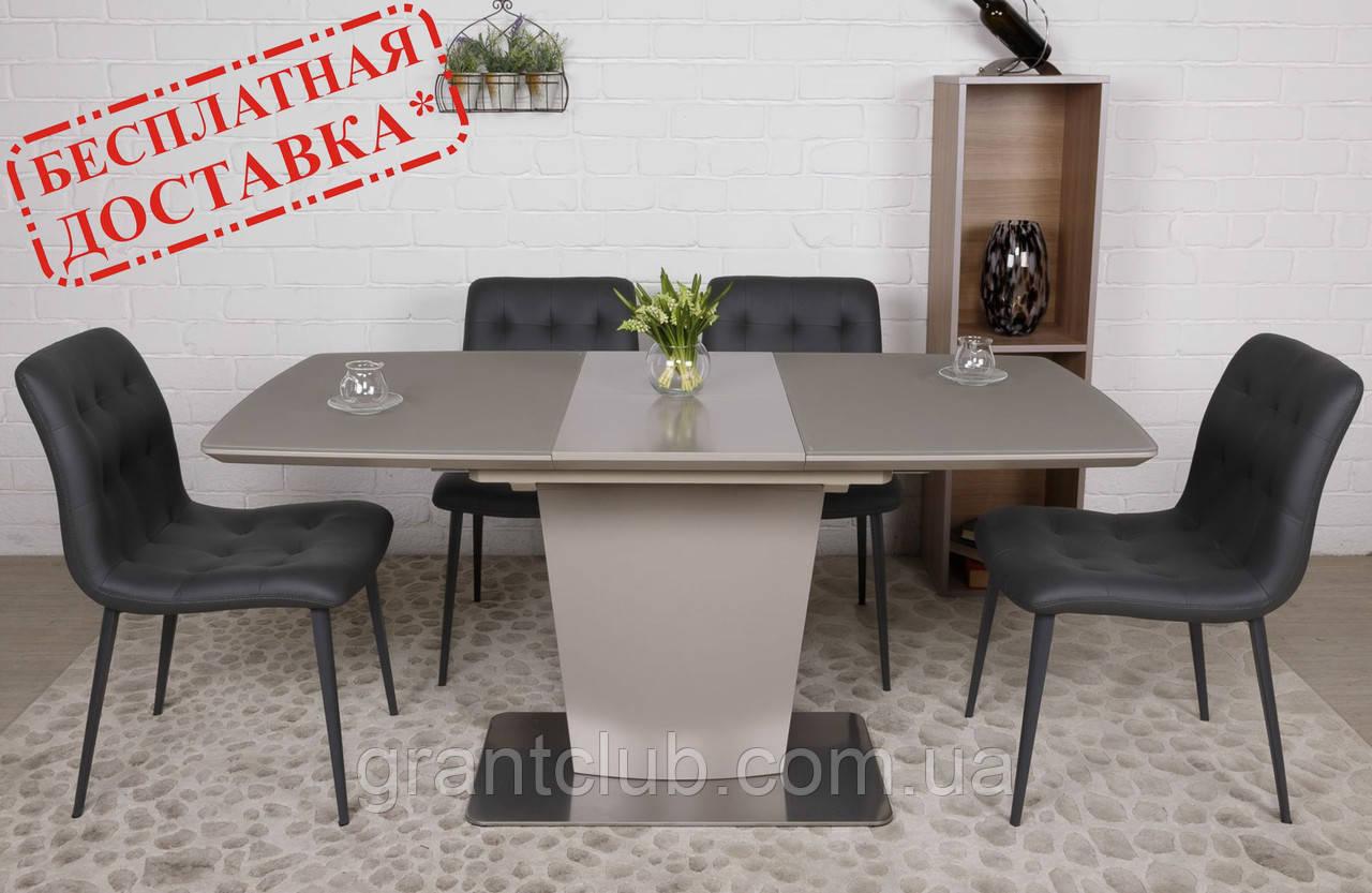 Обеденный стол CHICAGO (Чикаго) 140/185*85 мокко матовое стекло Nicolas (бесплатная доставка)
