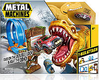 Игровой набор Автотрек Metal Machines T-Rex Attack Building Trackset, фото 1