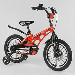 Велосипед CORSO MG-16Y205 16 дюймів (магнієва рама, дискові гальма)