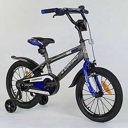 Велосипед CORSO ST-7910 (16 дюймів)