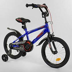 Велосипед CORSO EX-16N2457 (16 дюймів)