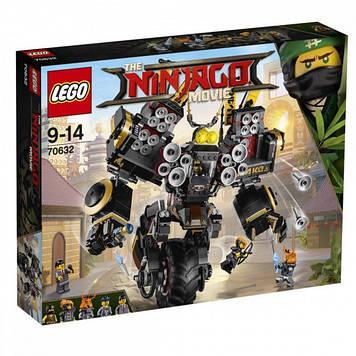 Lego Ninjago Movie Робот Землетрясений Коула