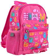 Рюкзак детский 1 Вересня K-16 Meow Розовый 556571, КОД: 1259284