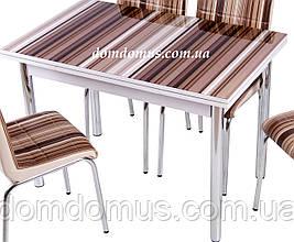 """Стол обеденный раскладной  """"Moka"""" (стол ДСП, каленное стекло)  Mobilgen, Турция"""