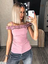 Блуза летняя цвет фрез SKL11-259319