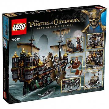 Lego Pirates of the Caribbean Тихая Мэри