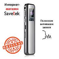 Диктофон с активацией записи голосом Savetek GS-R60, 8 Гб Оригинал