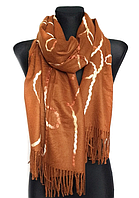 Палантин Таяна 180*70 см, коричневый