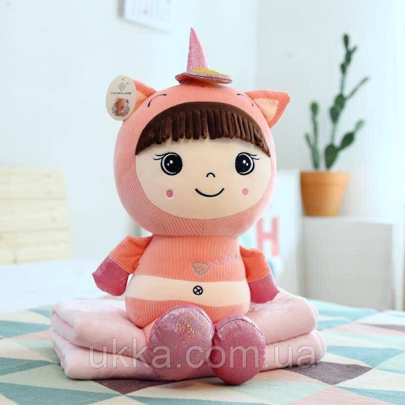 Игрушка плед подушка Кукла розовая