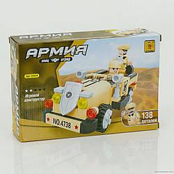 Конструктор Ausini 22414 АРМІЯ - Машина (138 дит.)