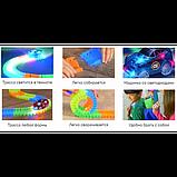 Іграшкова залізниця конструктор Magic Tracks на 220 деталей, фото 4
