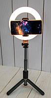 Штатив - монопод с кольцевой лед лампой для телефона Selfie Stick L07 16см селфи палка с подсветкой