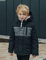 Детская зимняя куртка Staff titl black & gray, фото 1