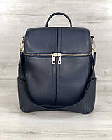 Молодежный рюкзак WeLassie Фроги синий