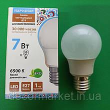 Лампа LED мини 7W Е27 дневной свет