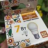 Лампа LED мини 7W Е27 дневной свет, фото 2