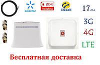 Полный комплект 4G LTE 3G WiFi Роутер ZTE MF 283U + MiMo антенной 2×17 dbi под Киевстар, Vodafone, Lifecell