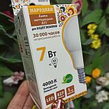 Лампа LED мини 7W Е27 дневной свет, фото 3