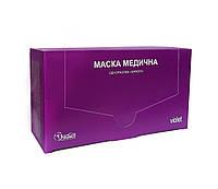 Маски медицинские нестерильные SanGig фиолетовые - 50 шт.