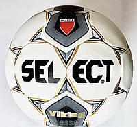 М'яч футбольний №5 ST VIKING біло/чорний