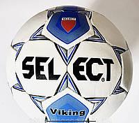 Мяч футбольный №5 ST VIKING бело/синий
