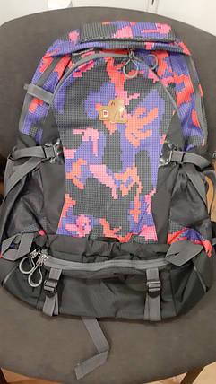 Туристический рюкзак на 50 л. Пиксель радужный 183161, фото 2